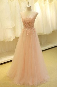Lovely Color Cap Sleeve Tulle Prom Dress With Lace Appliques